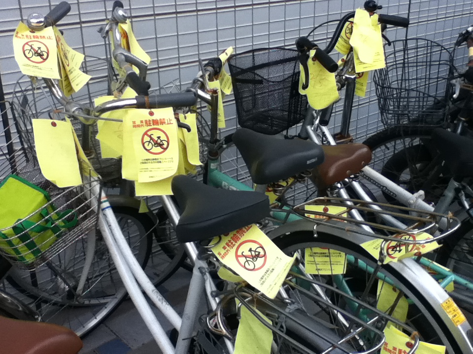 No_Parking_Bicycles_in_Japan