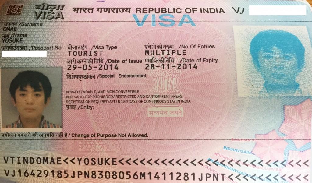 インド渡航ビザ